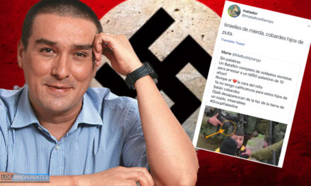 Antisemitismo inaceptable